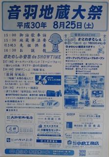 746325EF-C3F0-41DD-8AB9-0BDF16FCA245.jpg